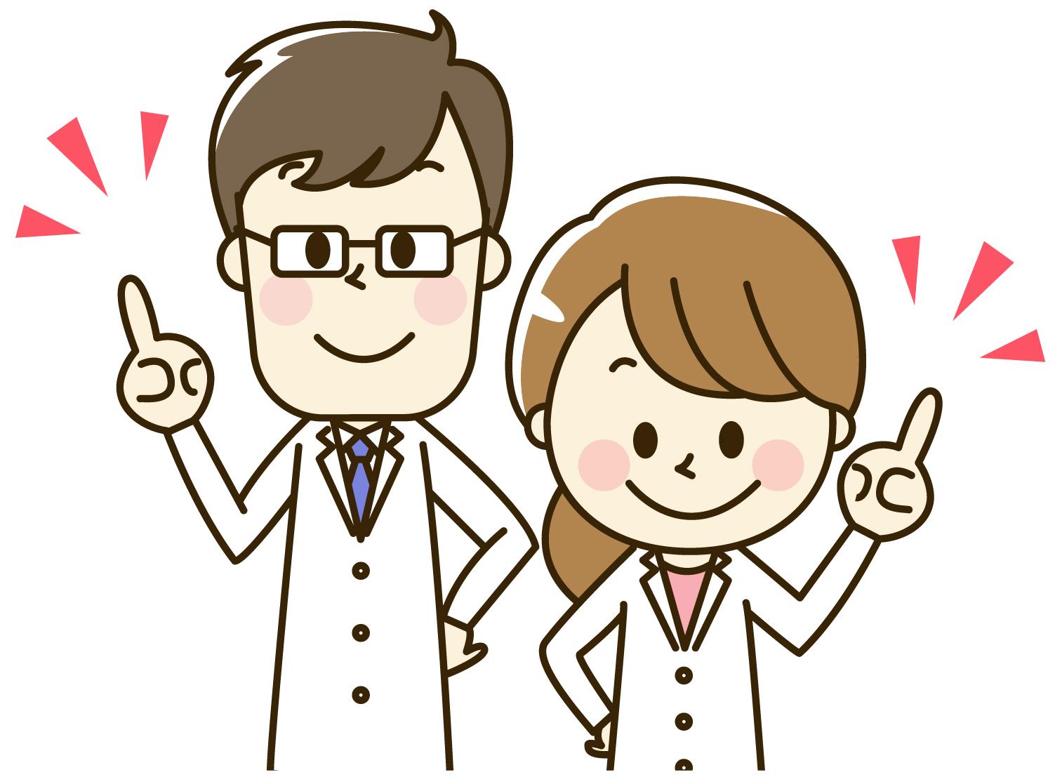 お医者さんと看護師さんのイラスト